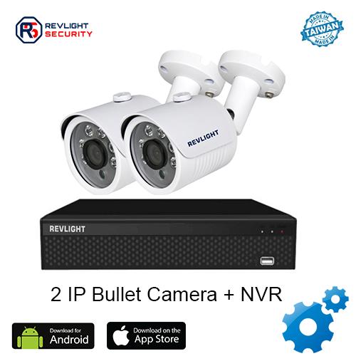 2 Bullet Camera NVR Security System