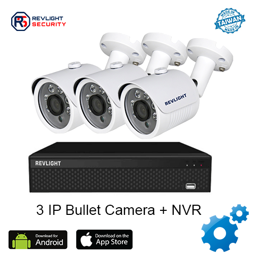 3 Bullet Camera NVR Security System