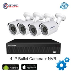 4 Bullet Camera NVR Security System - Revlight Security