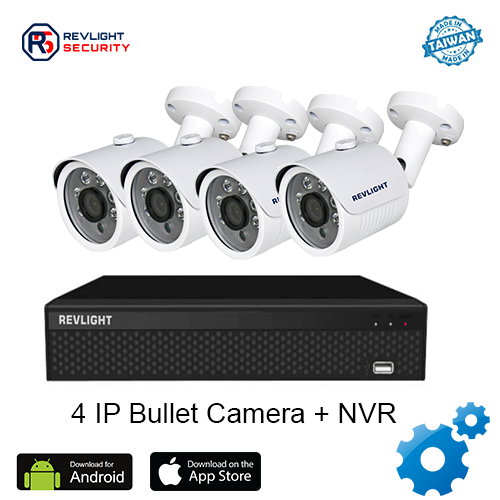 4 camera ip security system - Nvr Security System