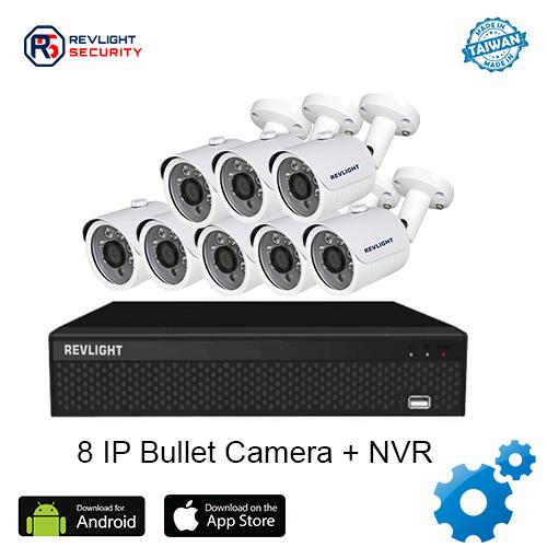 8 Bullet Camera NVR Security System